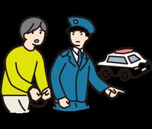 神奈川県伊勢原市のストーカー規制法違反事件で逮捕